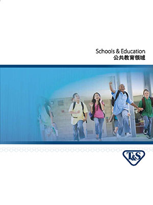 Asian Schools & Education Market Segment Brochure